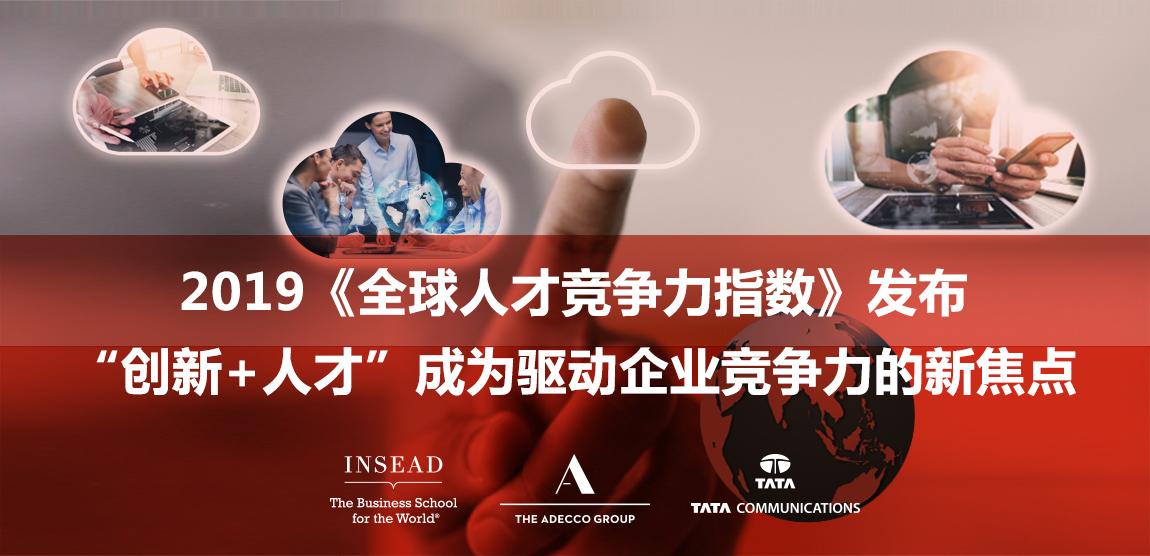 GTCI 2019-中文官网Banner.jpg
