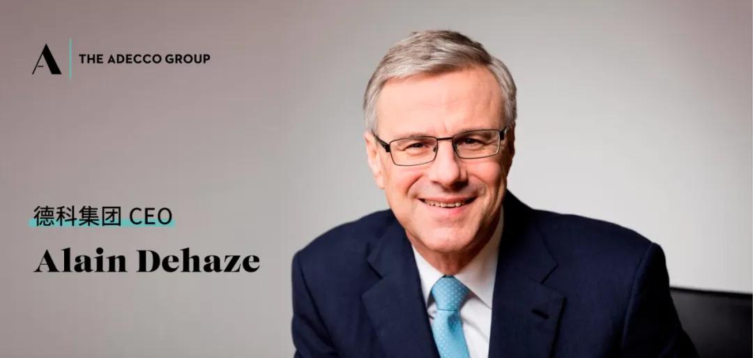 德科集团 CEO Alain Dehaze.jpg